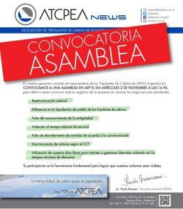 atcpea1