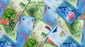 billetes-500-200